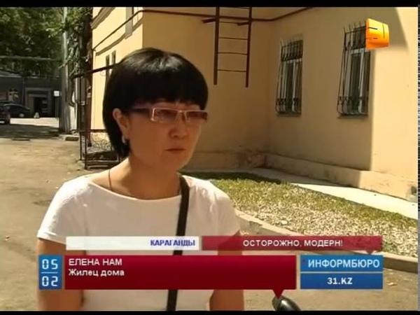 Жители одного из карагандинских домов возмущены качеством ремонта