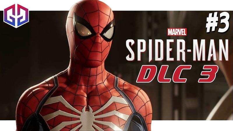 Соболь с Яйцами ★ DLC 3 ★ Marvel Spider Man Silver Lining ★ Прохождение на Русском языке 3