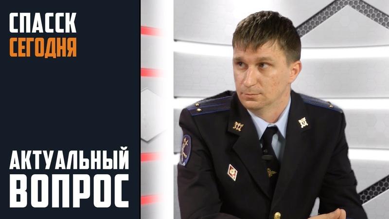 Актуальный Вопрос : Денис Лобода