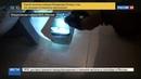 Новости на Россия 24 Пойманные террористы хранили оружие под ванной и в духовке