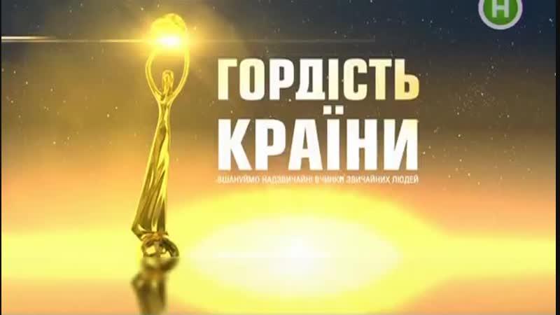 Святослав Вакарчук Така як ти mp4