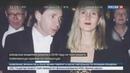 Новости на Россия 24 • Болтливый любвеобильный фотограф оставил писателей без Нобелевки