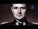 В поисках сокровищ украденных нацистами во время второй мировой