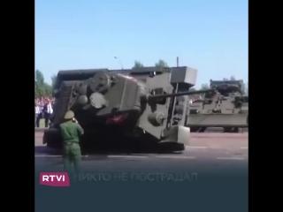 Т-34 перевернулся