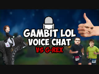 Gambit LoL Voice Chat #1: G-Rex @ Worlds 2018