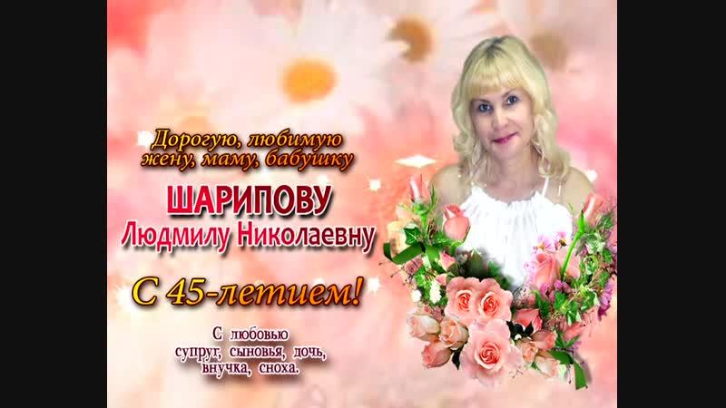 16-01-19 Шарипову
