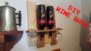 Making a rustic wine rack from recycled pallet wood