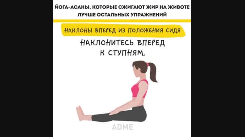 Женские Хитрости (vk.com/womantrlck) йога для плоского живота