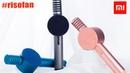 Xiaomi Mijia Smart Speaker Microphone ✅ You Can Buy in Online Store RisoFan💻