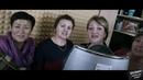 Группа 5 мам -Песня-напутствие детям-студентам