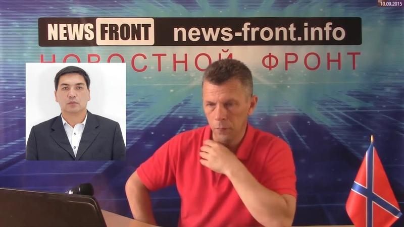 Русофоб сепаратист Назарбаев Н А против Русского языка и Русских