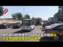 Самодельный автобот в Пекине