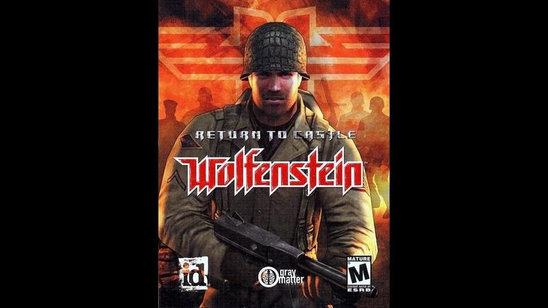 Прохождение игры Return to Castle Wolfenstein. Миссия 4. Смертоносные игрушки. Ч. 1. Кугельштадт.
