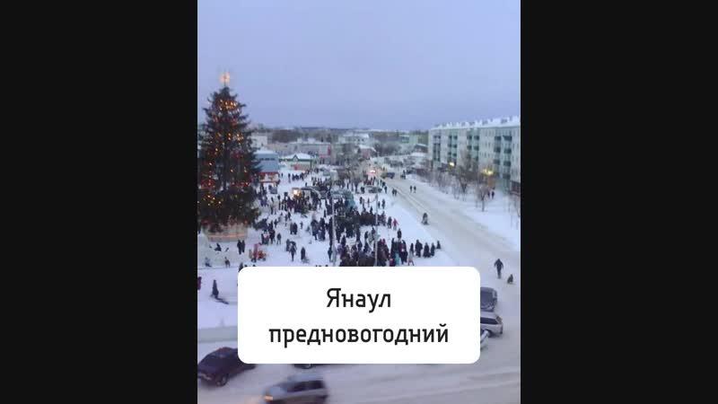 Янаул зимний