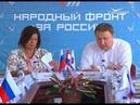 Эксперты Народного фронта в Самарской области обсудили инициативы по развитию родовых поместий