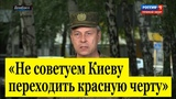 Эксклюзив! СРОЧНОЕ заявление Эдуарда Басурина