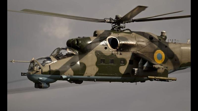 Применение армейской авиации ВВC Украины на Дoнбасce. Что сбивал Ми-24