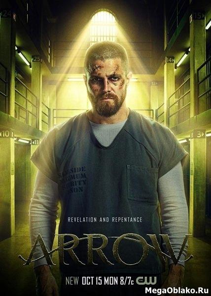 Стрела / Arrow - Сезон 7, Серия 1 (23) [2018, WEB-DLRip | WEB-DL 1080p] (LostFilm)