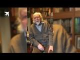 Жорес Медведев - 92-летний геронтолог делится своими знаниями о том, как жить долго