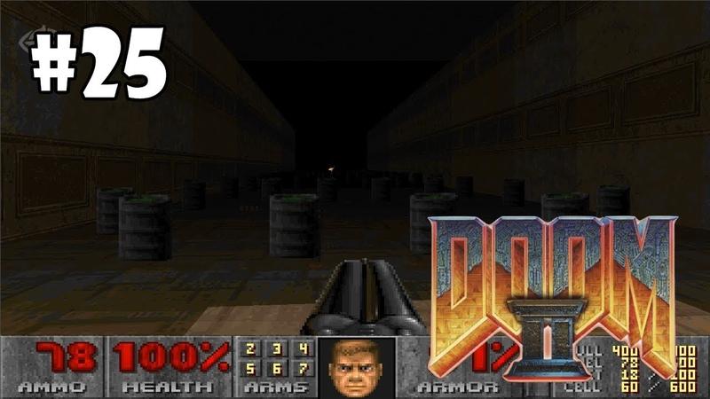 Doom II: Hell on Earth прохождение игры - Уровень 23: Barrels o' Fun (All Secrets Found 100%)