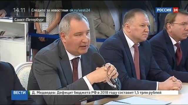 Новости на Россия 24 • У судостроителей появился профессиональный праздник