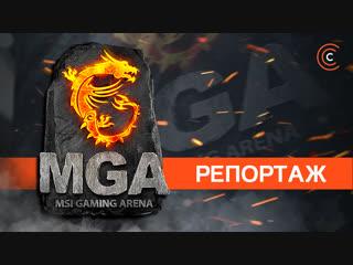 MGA UniCup по CS:GO | Курские отборочные