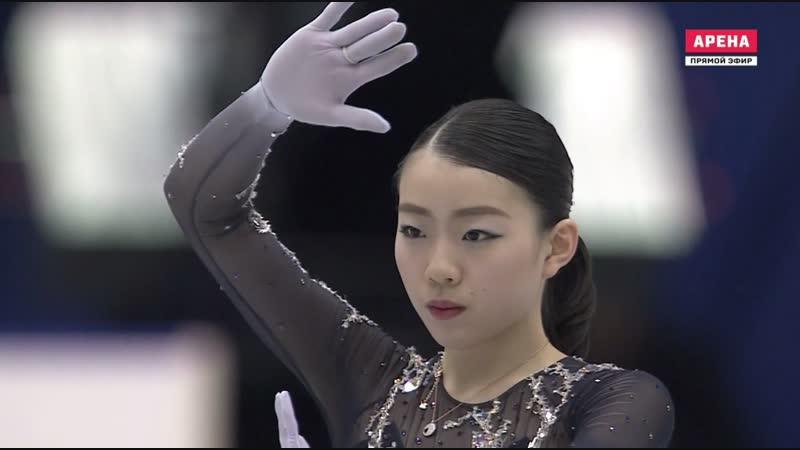 NHK Trophy 2018. Ladies - FS. Rika KIHIRA