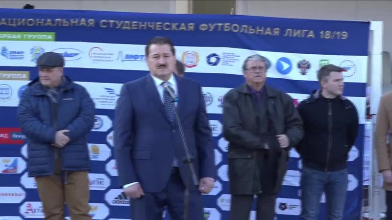 Речь А Алханова и В Стогниенко на церемонии открытия турнира в Москве