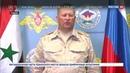 Новости на Россия 24 • В освобожденный от боевиков Восточный Каламун начали возвращаться мирные жители