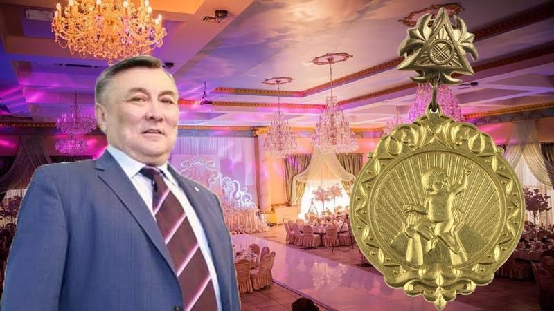Астанада тегін үйленуге болады ма ! Алтын алқа керек емес