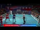 Чемпионат России по боксу 2018 Якутск 16.10 Ринга А Вечерняя сессия