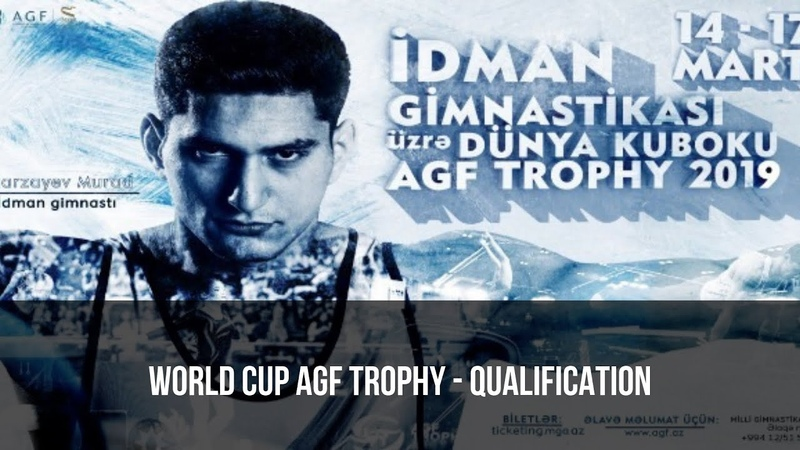 Individual World Cup - AGF TROPHY 2019 - WAGMAG - Qualification