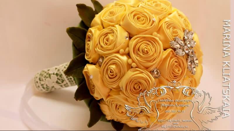Свадебный букет _(ENG SUB)_ Wedding bouquet_ Марина Кляцкая