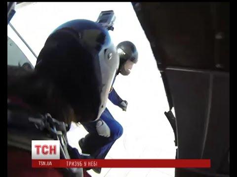В небі над Дніпропетровщиною 12 парашутистів зібрали фігуру у формі українського герба
