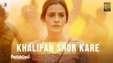 Khalipan Shor Kare(Bade Berang Se) Paharganj Lorena Kavita Seth Ajay Singha Shellee Shriram