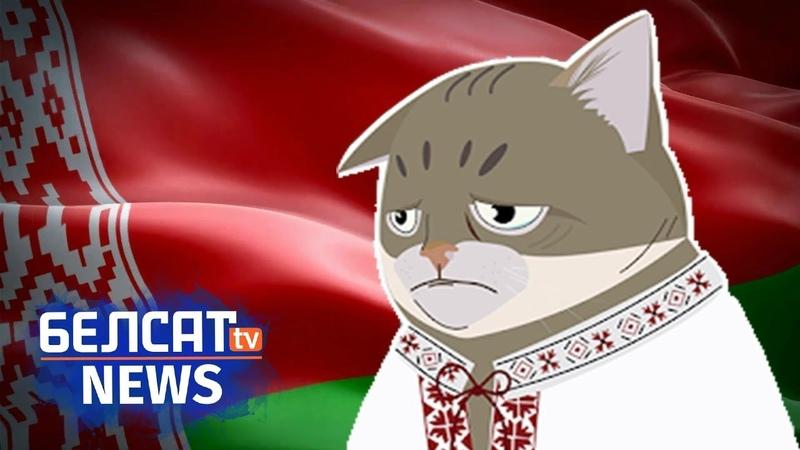 Беларусы гатовыя красці ў дзяржавы | Беларусы готовы красть у государства
