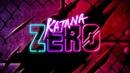 V Limo (New Donk Shitty) - Katana ZERO (Gamerip)