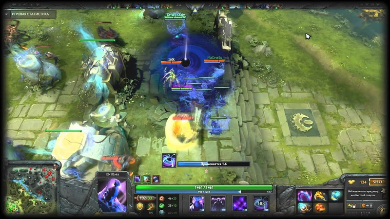 Epic Black Hole by Rubick(DNIWE gaming)