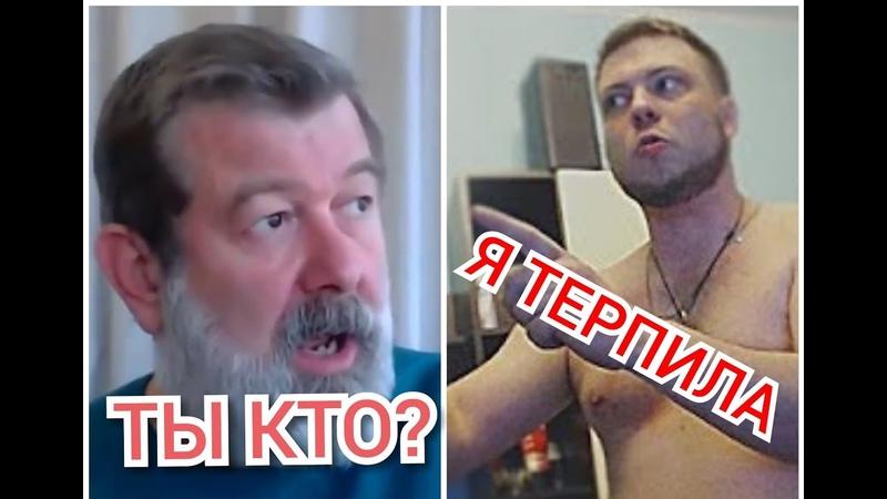 МАЛЬЦЕВ ОТВЕТИЛ ТЕРПИЛЕ ОЗОНУ OZON671GAMES