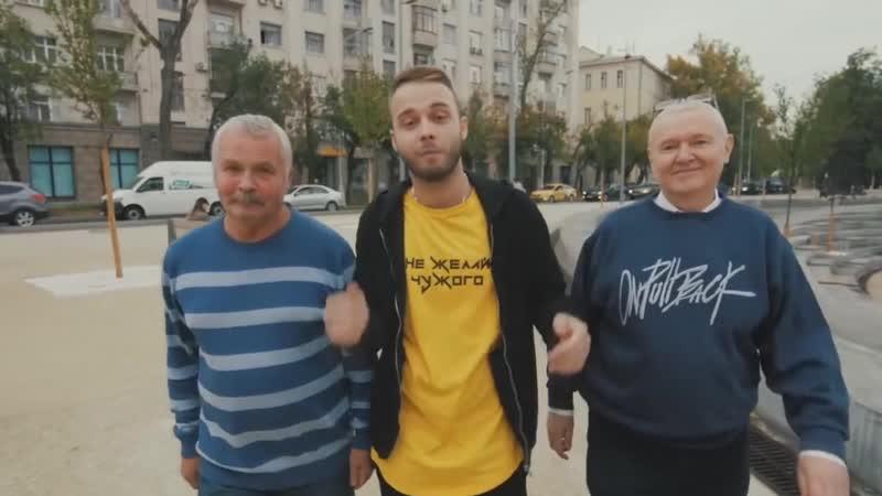 Губка боб и Патрик в реальной жизни