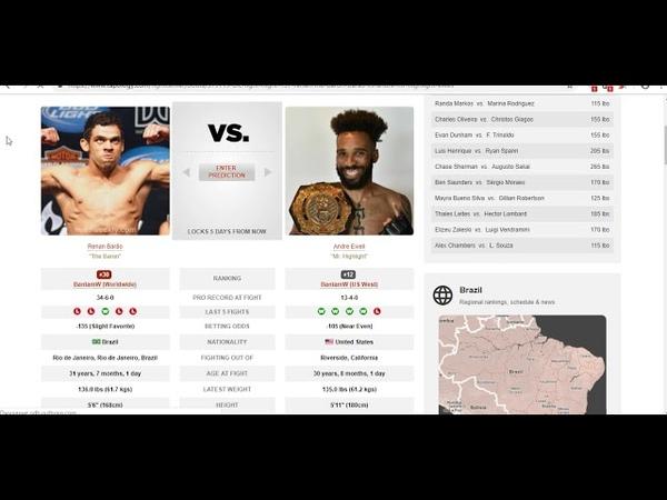 Прогноз и аналитика от MMABets UFC FN 137: Алви-Ногейра, Барао-Эвелл. Выпуск №116. Часть 6/7