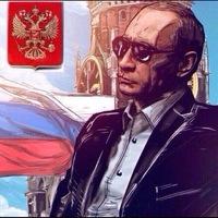 Анкета Максим Максимов