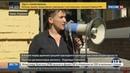 Новости на Россия 24 • Савченко устроила акцию протеста у администрации Порошенко