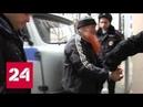 На юге России ФСБ обезвредила банду, финансировавшую террористов в Сирии - Россия 24