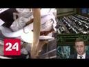 Выход к Союзу: российские космонавты покинули МКС ради дыры в обшивке - Россия 24