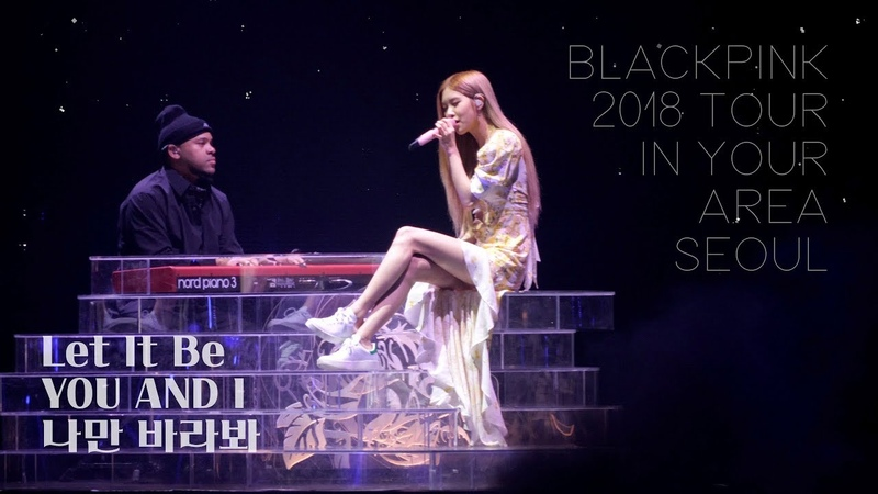181111 블랙핑크 로제(BLACKPINK ROSÉ) 직캠 - Solo Stage (Let It Be YOU AND I 나만 바라봐)