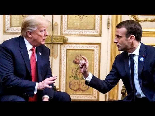 Оставь нас в покое Франция ОСАДИЛА Трампа