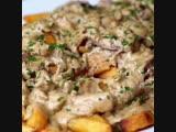Картошка фри с мясом со сливочным соусом - Личный повар