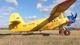 Самолет Ан 2 на колесах Як 40
