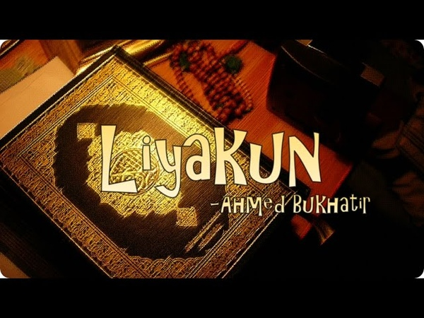 Liyakun Nasheed Ahmed Bukhatir English Arabic Subtitles